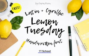 Read more about the article Lemon Tuesday Font Free Download