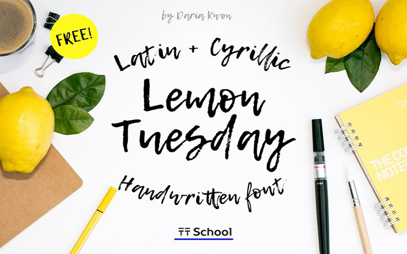 You are currently viewing Lemon Tuesday Font Free Download